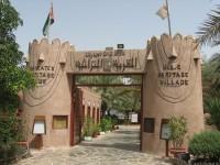 Tour_de_Dubai2.jpg